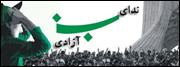Kênh Tin Tức Tổng Hợp Online | Irangreenvoice.com